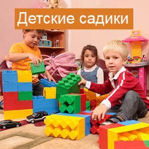 Детские сады Излучинска