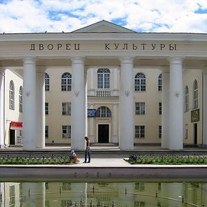 Дворцы и дома культуры Излучинска