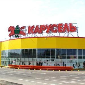 Гипермаркеты Излучинска