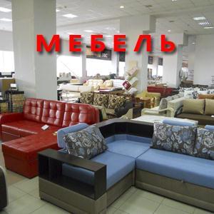 Магазины мебели Излучинска