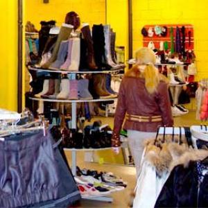 Магазины одежды и обуви Излучинска