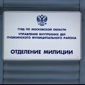 Отделения полиции Излучинска