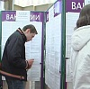 Центры занятости в Излучинске