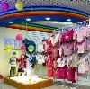 Детские магазины в Излучинске