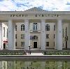 Дворцы и дома культуры в Излучинске