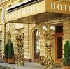 Гостиницы в Излучинске