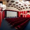 Кинотеатры в Излучинске