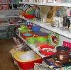 Магазины хозтоваров в Излучинске