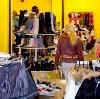 Магазины одежды и обуви в Излучинске