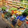 Магазины продуктов в Излучинске