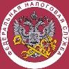 Налоговые инспекции, службы в Излучинске
