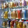 Парфюмерные магазины в Излучинске