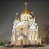 Религиозные учреждения в Излучинске