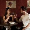 Рестораны, кафе, бары в Излучинске