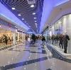 Торговые центры в Излучинске