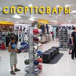 Спортивные магазины Излучинска