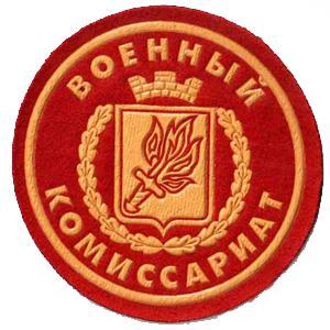 Военкоматы, комиссариаты Излучинска